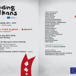 Reading Balkans Event – Cyprus, 3 July 2019